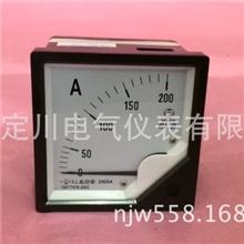 供应电流表6L26C26T2
