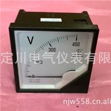 供应电压表42L642C36L26C2