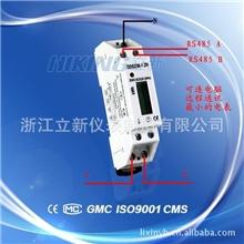 供应DDS238-1ZN型智能型导轨式安装电能表