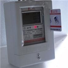 预付费电表电能表插卡表