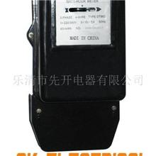 供应三相电能表/三相电度表/三相电表