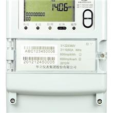 华立电表-1.0级三相多功能电能表DSSD535/DTSD545
