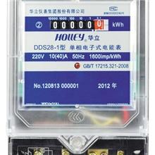 华立电表-单相电子式电能表DDS28-1(WKVa)