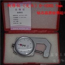 测厚仪(尖头)0-10X0.1mm俊鑫量具