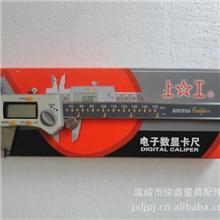 本店供应出售量具上工电子数显卡尺0-150mm