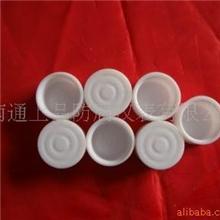 供应厂家专业生产聚四氟乙烯瓶塞