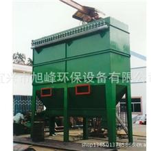 供应除尘器高效环保品质保证-旭峰环保设备