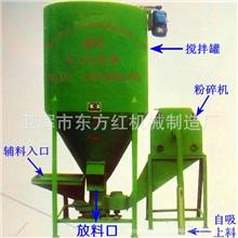 厂家直销全国最低价饲料加工设备饲料粉碎搅拌机饲料加工成套