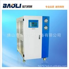 【工业冷水机】BL-3WCS3匹水冷式冷水机