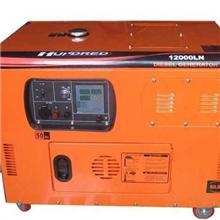 厂家供应10KW发电机双缸柴油机风冷柴油机静音发电机发电机