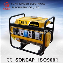3kw风冷四冲程汽油机单相发电机小型家用发电机