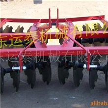 供应1BQDX-1.25系列对置轻耙农业机械圆盘耙土壤耕整机械