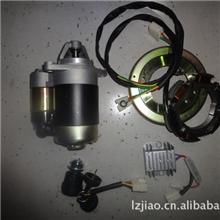 供应微耕机配件-178、186风冷柴油机电启动改装件(图)