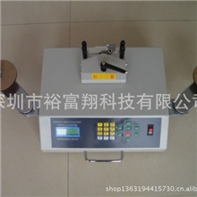 YFX-610、SMD零件盘点机、SMT贴片零件点料机、SMD贴片零件点料机