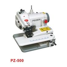 家用型暗缝机PZ-500