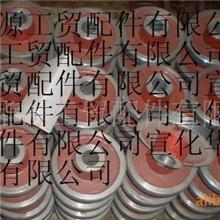 KQG150Y上滑轮KQG150Y潜孔钻机配件宣化钻机配件厂商宣化采掘机械