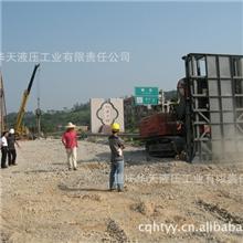 HHT-8自行式强夯机工程机械挖掘机