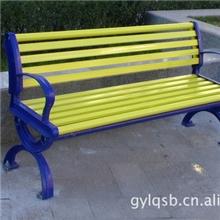 巩义户外休闲椅厂家供应户外休闲椅XD-C812户外休闲椅
