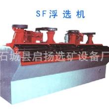 供应选铜浮选机/选金浮选机/分级机/滋选机
