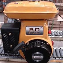 供应l罗宾汽油机动力EY系,罗宾水泵,汽油机振动器