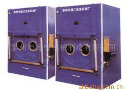 优惠供应石磨兰洗衣机,