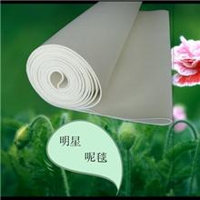 条幅机配件【毛毯笔头】热转印机条幅机配件【呢毯带】