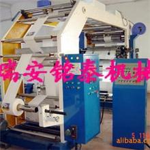 铭泰诚招柔版印刷机、无纺布印刷机、代理加盟