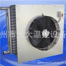 供应暖风机(图)