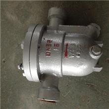 自由浮球式疏水阀CS11H不锈钢疏水阀CS16H蒸汽疏水阀&6
