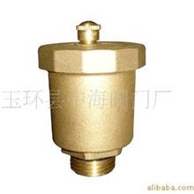 供应ART.1010黄铜自动排气阀