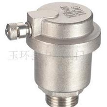 供应ART.1013自动排气阀