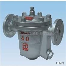 量大从优大排量蒸汽疏水阀超大排量疏水阀质量保证欢迎订购