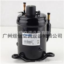 海立压缩机BSA357CV-R1AN小型压缩机除湿机专用
