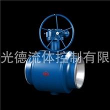 供应全焊接固定球球阀,全焊接阀门,燃气阀门,管线阀门
