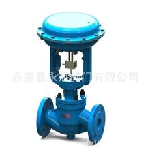 厂家直销ZJHP气流调节阀温控调节阀水流量调节阀