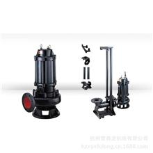 供应QW10-15-1.1潜水排污泵WQ10-15-1.1潜水排污泵