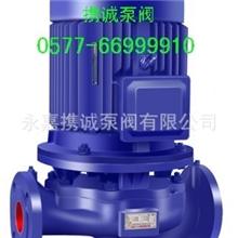 ISG离心泵ISG管道泵单级立式离心泵