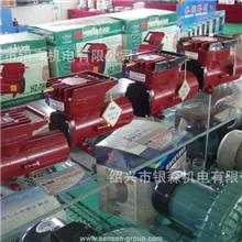 24V直流泵HZ-120A无油永磁直流充气增氧泵
