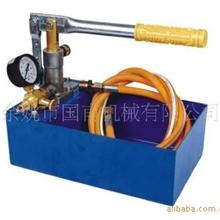 国甫牌试压泵、打压机、手动试压泵、管道试压泵、压力测试机