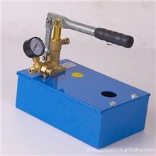 国甫牌手动试压泵、管道疏通机、试压泵、手动打压泵、管道试压泵