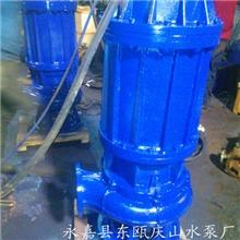 厂家供应优质QWWQ潜水排污泵排污泵