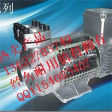 YS磁力泵价格YS-MAPW3000-350°