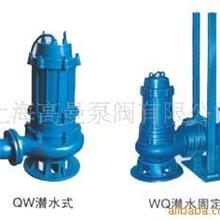 50WQ10-10、QW型潜水式无堵塞排污泵/潜水排污泵