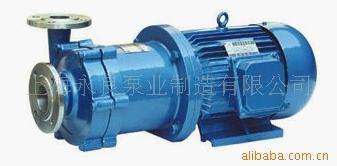 供应不锈钢磁力泵20CQ-12(220V)