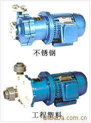 供应不锈钢磁力泵CQ20-12(380V)