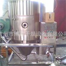 长期生产喷雾干燥机离心喷雾干燥机喷雾干燥盘式干燥机