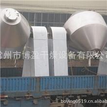 长期供应双锥真空干燥机真空干燥机【好品质】回转真空干燥机