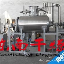 供应真空耙式干燥机技术ZPG-8000型、真空干燥机、干燥机