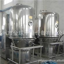 常州金球-GFG-60型高效沸腾干燥机食品干燥机干燥机