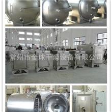 YZG/FZG系列真空干燥机圆形真空干燥机真空干燥机